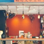 台湾のおすすめカフェ20選。台北在住ライターがセレクトした「音楽と映画」「癒し系カウンター」「レトロ、リノベ古民家」「モフモフ可愛い」台北のカフェ