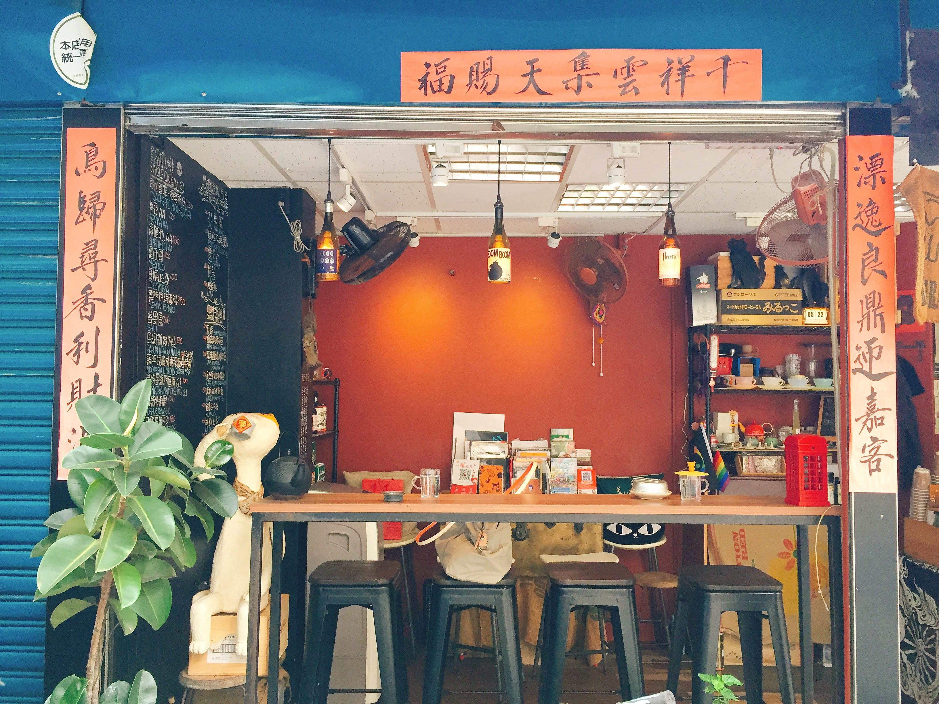 台北のおすすめカフェ厳選まとめ