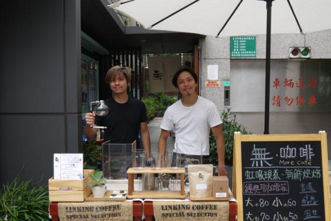 台湾のカフェ 癒し系カウンターでひと休み