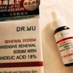 DR.WU 台湾ドクターズコスメ「杏仁酸」使い方と効果の備忘録